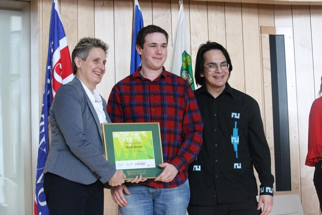 Wyatt Bernier, Award for Academic Excellence